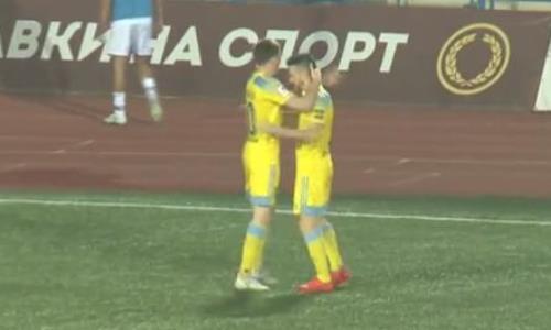 Видео гола Томасова матча Премьер-Лиги «Кайсар» — «Астана»