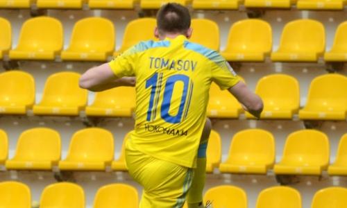 «Астана» вынесла «Кайсар» в Кызылорде и привезла огромный отрыв конкурентам в КПЛ. Видео