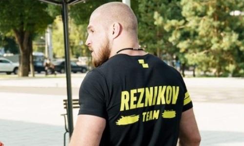 «Тогда я сел в тюрьму». Артем Резников вспомнил самую жесткую драку в его жизни
