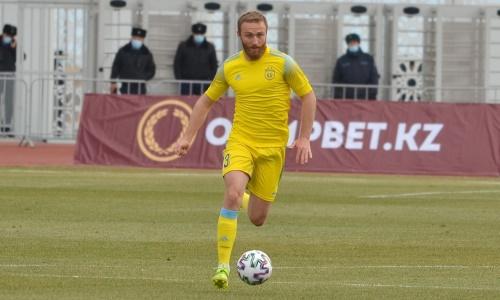 Футболист «Астаны» прервал длительную серию без голов. Он не забивал за клубы 19 месяцев