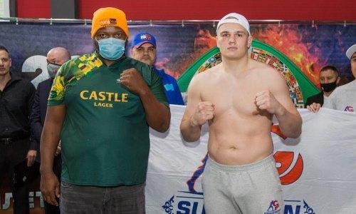 Представлены фото со взвешивания казахстанских боксеров накануне поединков в России