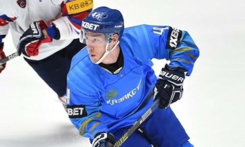 «Интересно будет посмотреть». КХЛ высказала свои ожидания от выступления капитана «Барыса» на ЧМ-2021