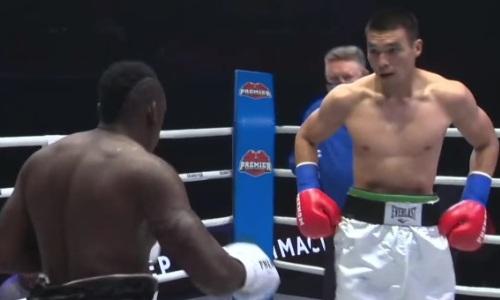 Видео боя, или Как чемпион Азии из Казахстана избивал африканского боксера в России