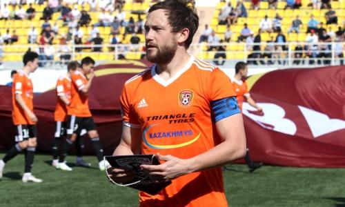 Габышев стал третьим капитаном «Шахтера» в сезоне КПЛ