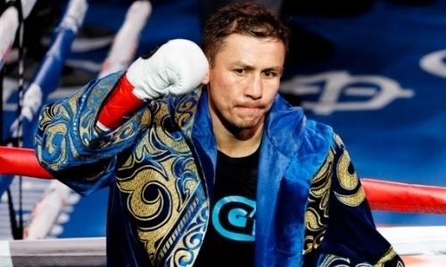 Геннадий Головкин сделал заявление по приезду в Казахстан
