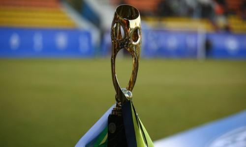 Жеребьевка Кубка Казахстана состоится 25 мая