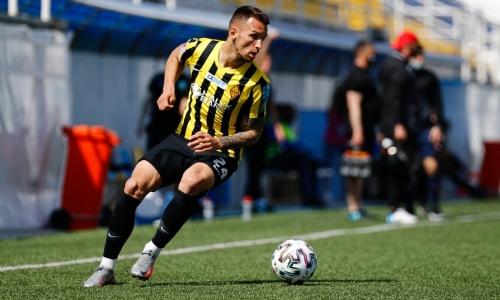 Стало известно время начала матчей 14-го тура Премьер-Лиги