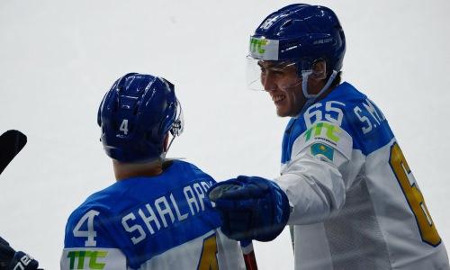 «Крайне важно». Сборной Казахстана указали на определяющий момент матча с США