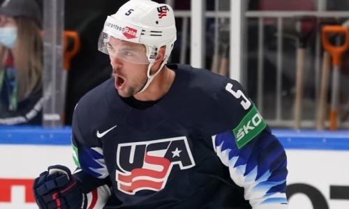 «Мысыграли превосходно». Забросивший шайбу вворота сборной Казахстана хоккеист команды США подвел итоги матча