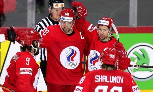 Сборная России всухую одолела Данию на ЧМ-2021 с участием команды Казахстана