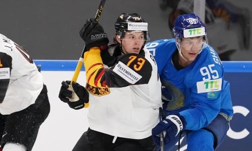 Сборная Казахстана сравнялась с Германией по победам в очных встречах на чемпионатах мира