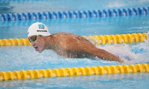 Казахстанец с первым результатом вышел в финал лицензионного турнира по плаванию