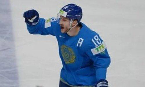 Клуб КХЛ отметил игру хоккеистов сборной Казахстана в матче с Германией на ЧМ-2021
