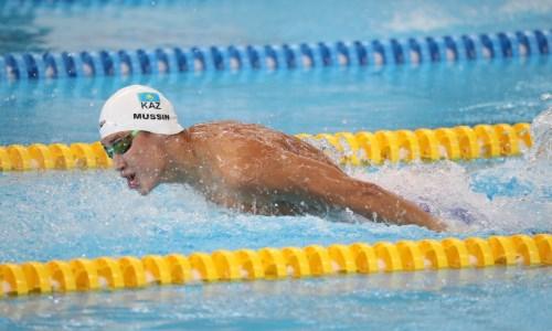 Казахстанец завоевал золотую медаль на олимпийском отборе по плаванию в Литве