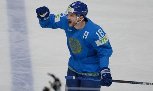 «Сможет дать бой». В России предсказали исход матча сборной Казахстана с Канадой