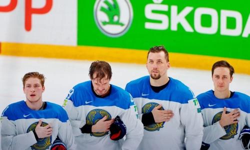 На матч чемпионата мира в Риге с участием Казахстана допустят болельщиков