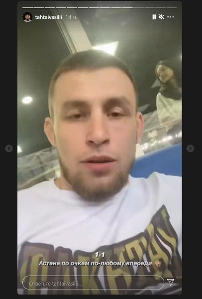«По-любому впереди». Экс-боец ММА посетил матч «Астана» — «Кайрат» и подвел его итоги