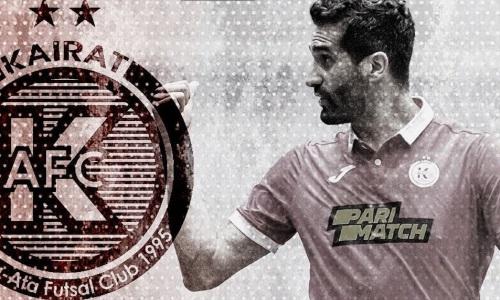Бразильский игрок официально покинул «Кайрат» и перешёл в испанский клуб