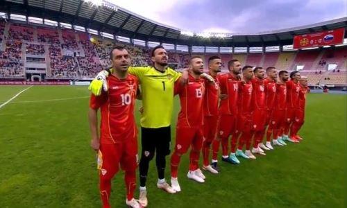 Следующий соперник сборной Казахстана драматично упустил победу на 97 минуте
