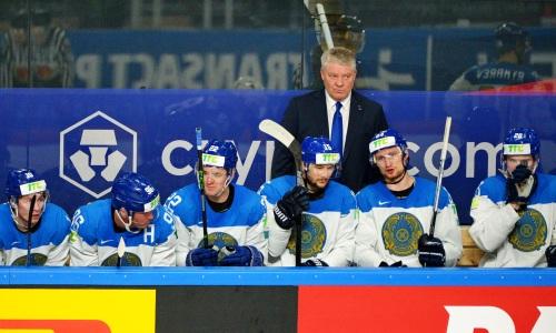 «Тревожный сигнал?». Глава КХЛ высказался о выступлении сборной Казахстана на ЧМ-2021