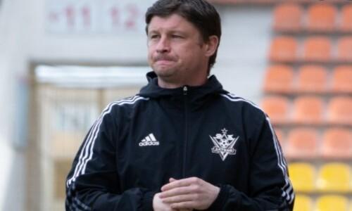 «Признаться, это насторожило сразу». В Беларуси объяснили, почему у тренера европейского чемпиона не получилось в «Актобе»