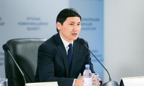 Бахтияр Артаев получил новую должность