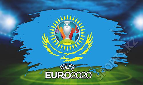 Дисквал за обезьяну, дистанционное пуляние, столичное безденежье. Как связан Казахстан с EURO 2020