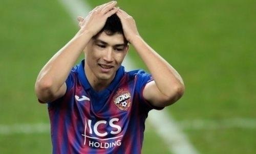 Назван самый дорогой казахстанский футболист