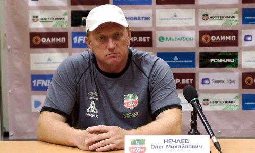 Бывший тренер «Актобе» официально покинул российский клуб
