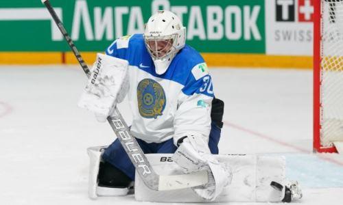 Голкипер сборной Казахстана сообщил о важном решении. Подробности