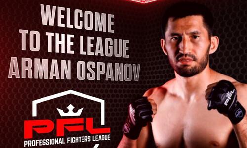Серик Сапиев назвал главную причину поражения Армана Оспанова в дебюте на PFL