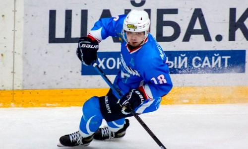 Экс-форвард молодежной сборной Казахстана сменил гражданство и уезжает в Европу