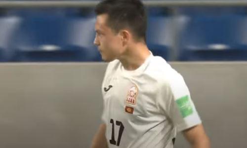 «Кыргызский Месси» из«Кайрата» помог своей сборной забить исторический гол вворота Японии. Видео