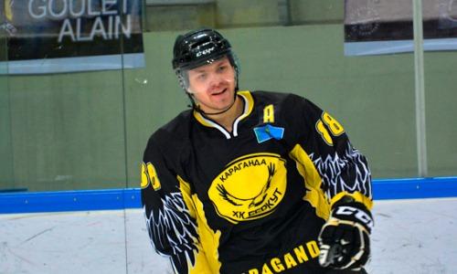 Выступавший за Казахстан экс-форвард «Сарыарки» официально перешел в клуб КХЛ