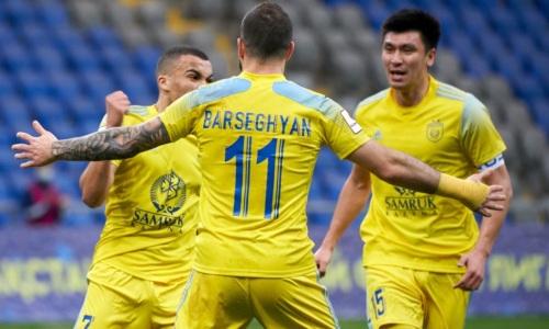 Где и когда «Тобол», «Астана» и «Шахтер» сыграют матчи Лиги Конференций