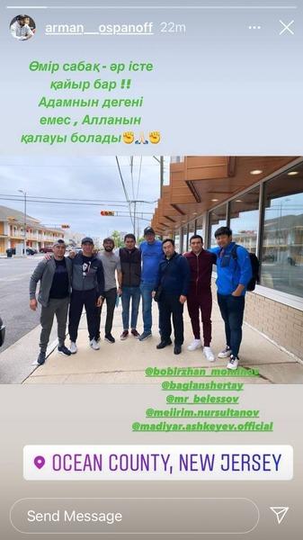 Арман Оспанов сделал заявление после неудачного дебюта в PFL