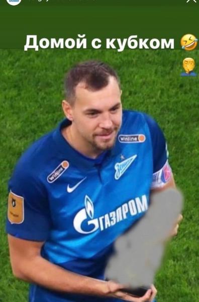Сергей Ковалев колко затравил Артема Дзюбу после провала на ЕВРО-2020. Фото