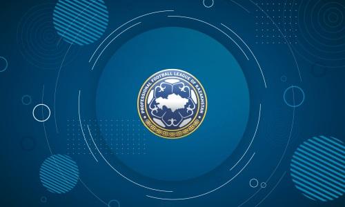 В Казахстане официально открыто летнее трансферное окно