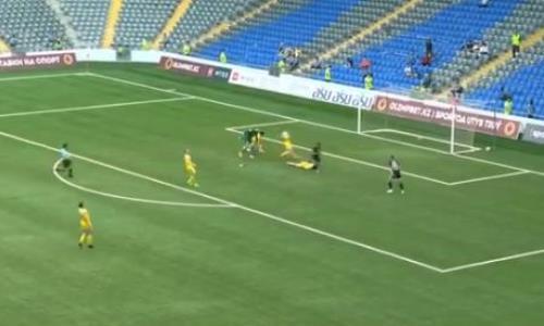 Видео гола Свиридова матча Премьер-Лиги «Астана» — «Шахтёр»