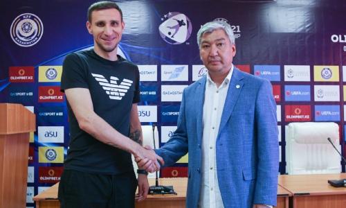 Дмитрий Шомко официально подписал контракт с клубом КПЛ