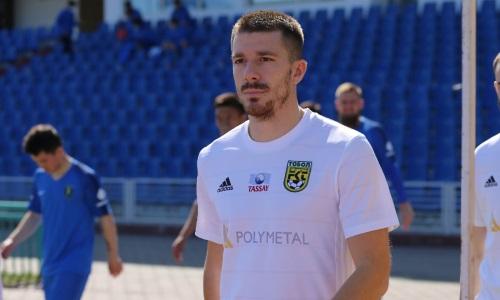 «Тобол» официально объявил о возвращении одного из лидеров из европейского клуба