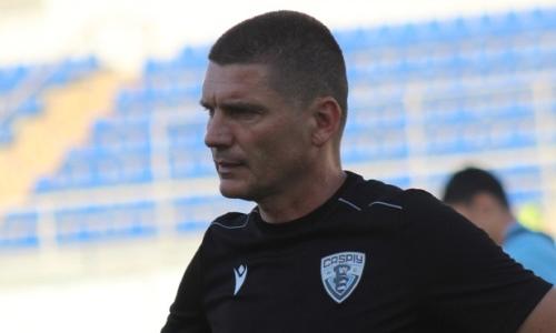 «Команда находится в сложной ситуации». Главный тренер «Каспия» высказался о поражении «Таразу»