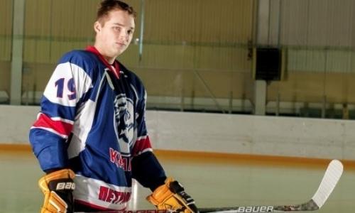 Игрок казахстанского клуба заключил контракт с командой ВХЛ