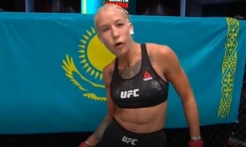 Первую казахстанку в UFC обвинили в наркомании. Ее менеджер прокомментировал скандал