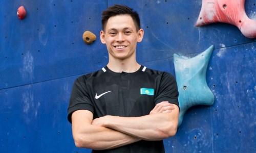 «Я набрался уверенности». Казахстанский скалолаз рассказал о подготовке к Олимпиаде