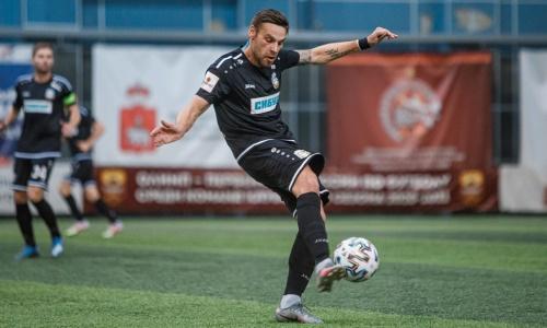 Российский клуб объявил о подписании казахстанского футболиста