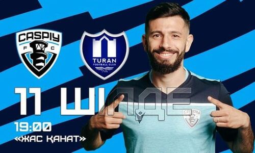 «Каспий» сделал заявление по матчу Кубка Казахстана с «Тураном»