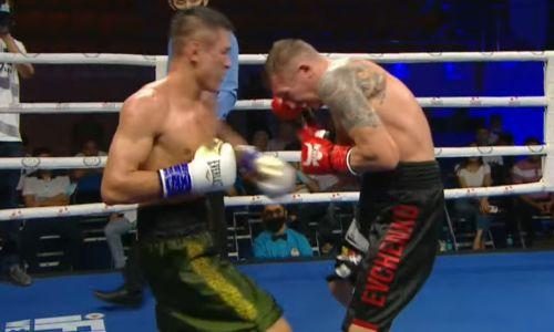 Казахстанский чемпион WBC нокаутировал российского боксера