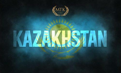 Представлены полные итоги вечера бокса MTK Kazakhstan в Алматы с победами Дычко, Кулахмета и Заурбека