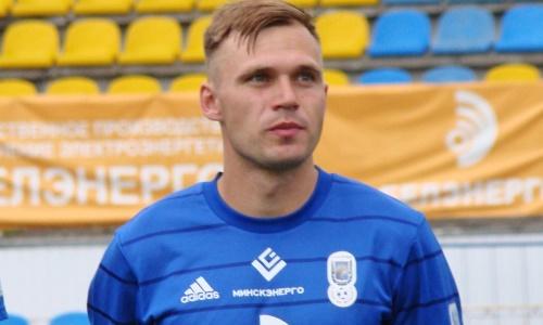 Футболист сборной Казахстана лидирует поголам иассистам вевропейском клубе